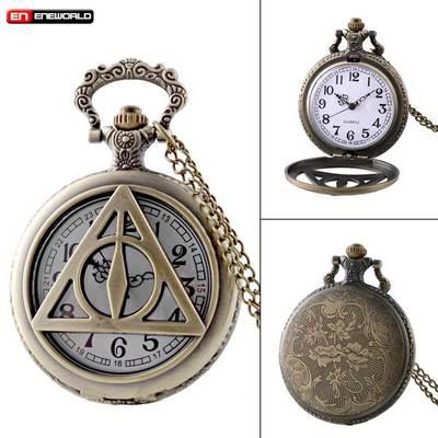 Reloj de Bolsillo Reliquias de la Muerte PT Harry Potter Fantasìa