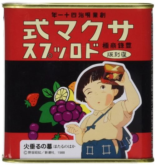 Lata Dulces La Tumba de las Luciernagas Anime