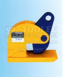 300 9205 PDL Type Horizontal Plate Lifting Clamp