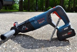 Bosch Bulldog Extractor Review