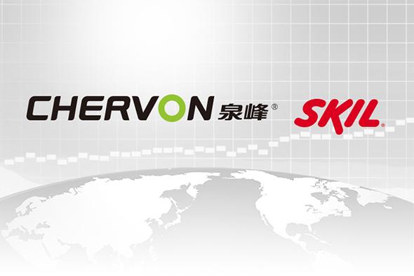 Chervon Buys Skil Brand from Bosch