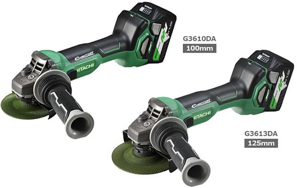 Hitachi MultiVolt Angle Grinders