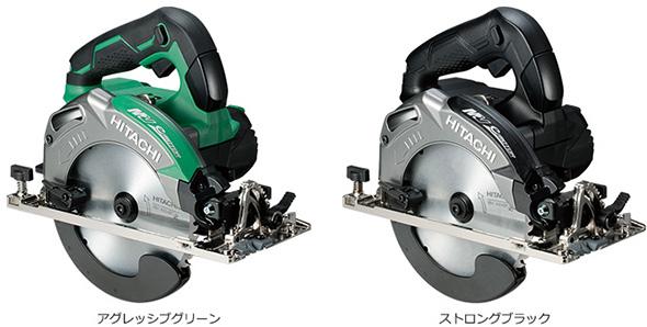 Hitachi MultiVolt Circular Saw