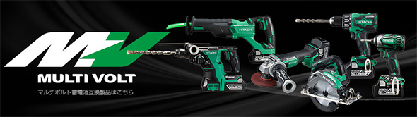 Hitachi MultiVolt Cordless Power Tools