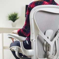 Aeron Chair Review 2017 Outdoor Rocking Set A Of The Remastered Herman Miller Office