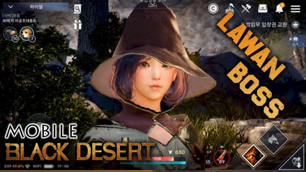 Download Black Desert Mobile Apk