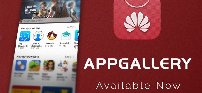 Download Huawei AppGallery Apk [ Huawei App Store for P20