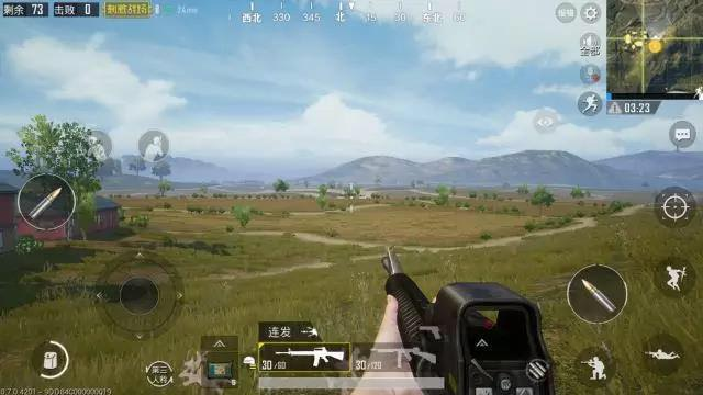 Download PUBG Mobile 0.6.1 Apk With FPP Settings Complete