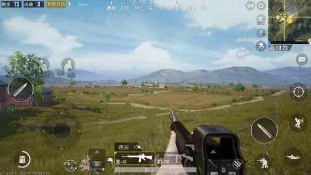 PUBG Mobile 0.6.1 Apk FPP mode