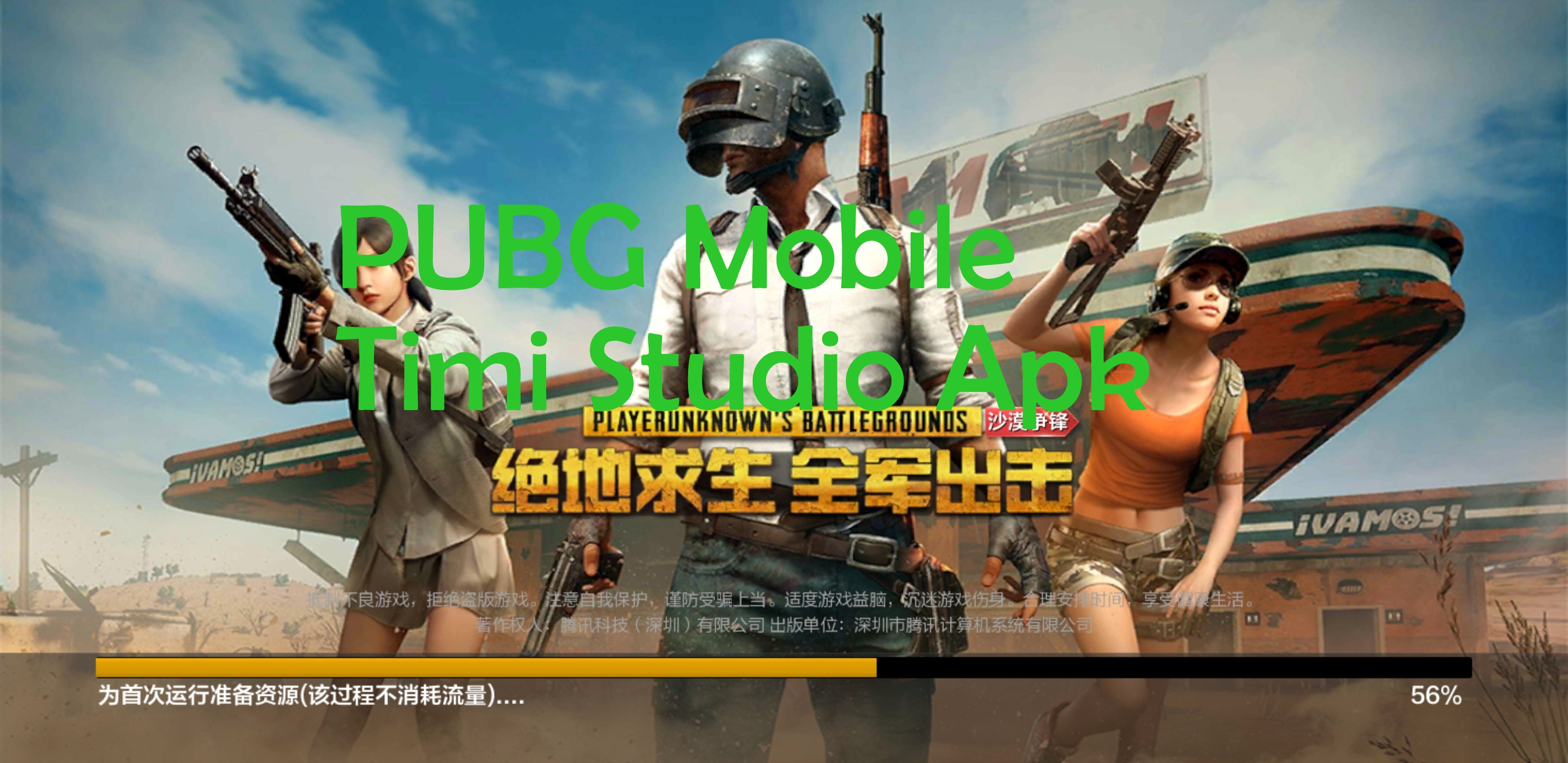 Download PUBG Mobile Timi Apk V1.0.6.3.0, With Miramar Map
