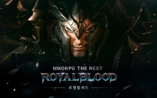 Royal Blood PC Windows 10