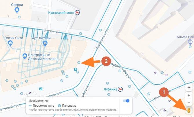 Google карталарына арналған көзқарастар