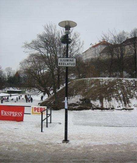 Lumelinn