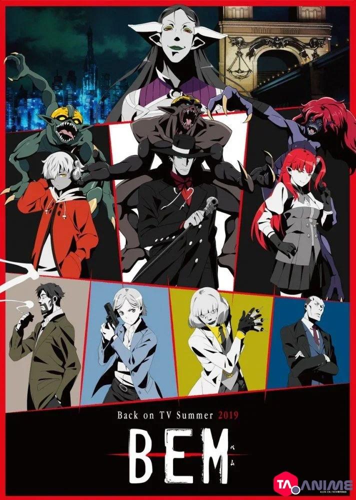 Darling In The Franxx Saison 1 Vostfr : darling, franxx, saison, vostfr, Regarder, Anime, Mangas, Streaming, Emotions