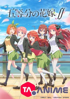 Kaguya-sama Wa Kokurasetai: Tensai-tachi No Renai Zunousen 2 Vostfr : kaguya-sama, kokurasetai:, tensai-tachi, renai, zunousen, vostfr, Serie, Animes, Genre, School, Streaming, ToonAnime