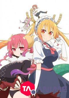 Ahiru No Sora Episode 5 Vostfr : ahiru, episode, vostfr, Toonanime, Animes, Vostfr, Streaming, Gratuit