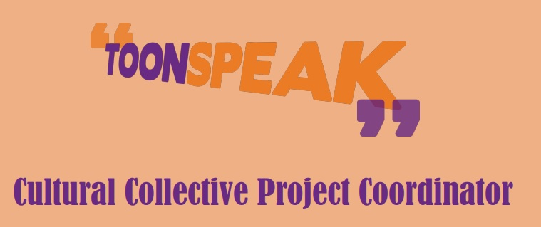 Cultural Collective Project Coordinator
