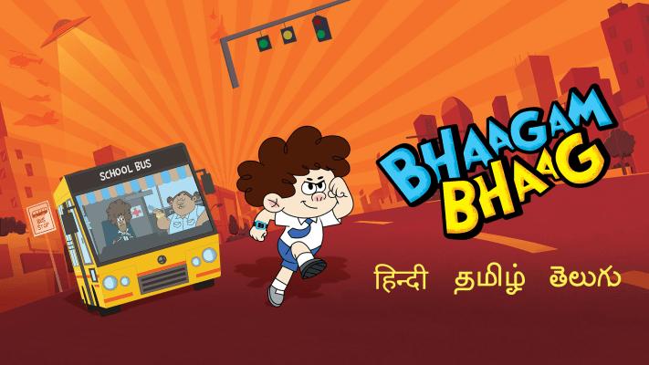 Bhaagam Bhaag [Tamil+Telugu+Hindi] Direct – Link 🔗
