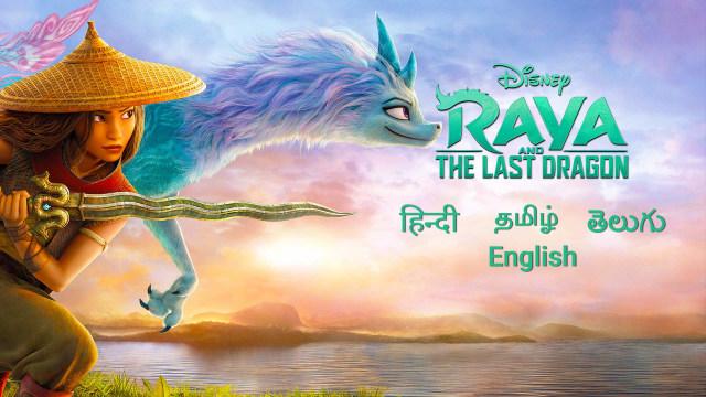 Raya and the Last Dragon (2021) Full Movie in Tamil Telugu Hindi Eng 4K BluRay