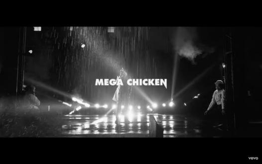Bere Mega Chicken
