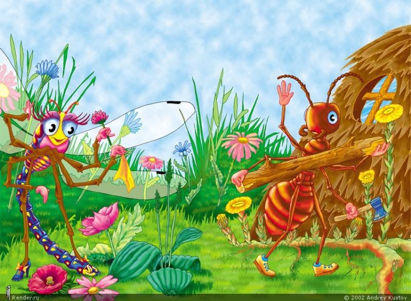 Подруге днем, басня стрекоза и муравей в картинках