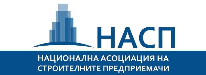 Oтворено писмо - Национална асоциация на строителните предприемачи