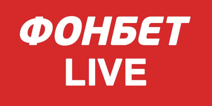 Live Фонбет
