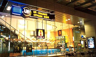 UA 東薈城 - TopFun