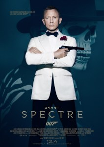 SPECTRE(c)2015 Metro-Goldwyn-Mayer Studios Inc., Danjaq, LLC and Columbia Pictures Industries, Inc. All rights reserved