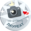 Фотограф, Брянск, 3 место