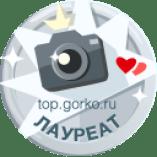 Фотограф, Тамбов, 4 место