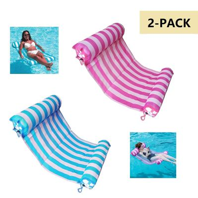 AIWAN LEZHI 2-Pack(Pink,Blue) Premium Swimming Pool Float Hammock