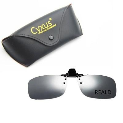 5. Cyxus 3D Clip-On Eyewear