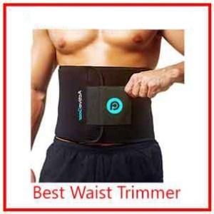 ActiveGear Waist Trimmer