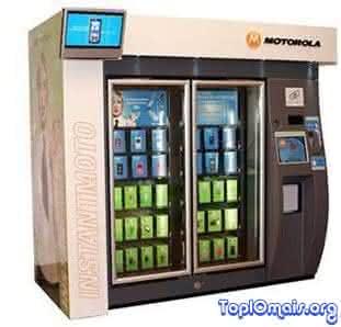 maquina de venda de celular expresso
