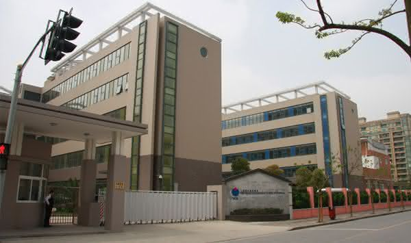 escola Yew Chung de Shanghai