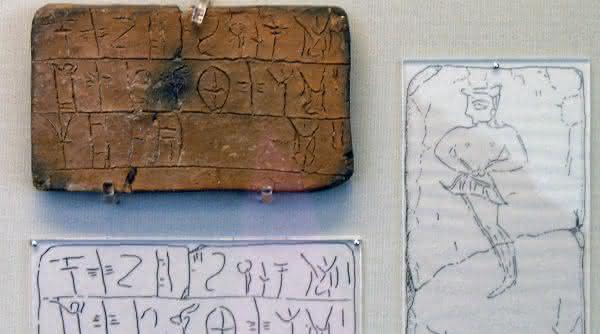inscricoes helenicas