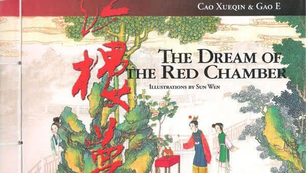o sonho da camara vermelha livros mais vendidos