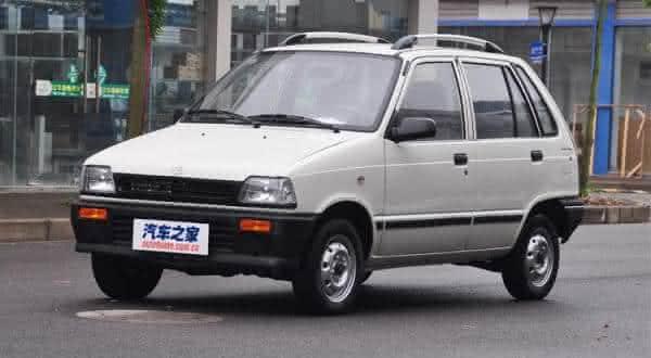 Jiangnan TT china um dos carros mais baratos do mundo