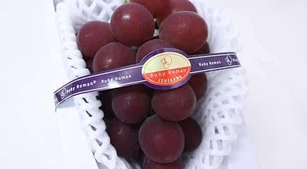Uvas Rubis Romanas  entre as frutas mais caras do mundo