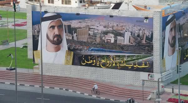 Mohammed bin Rashid Al Maktoum entre os presidentes mais ricos do mundo