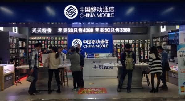 china mobile entre as maiores empresas de telecomunicações do mundo