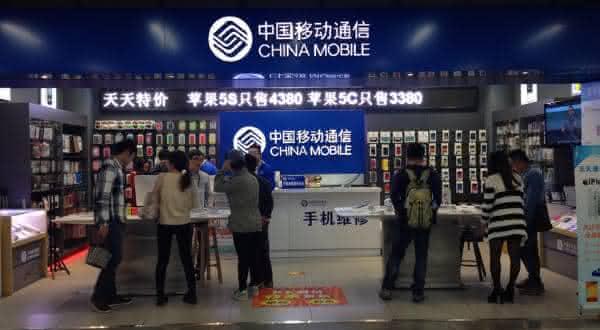 china mobile entre as maiores empresas de telecomunicações do mundo