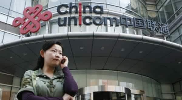 china unicom entre as maiores empresas de telecomunicacoes do mundo