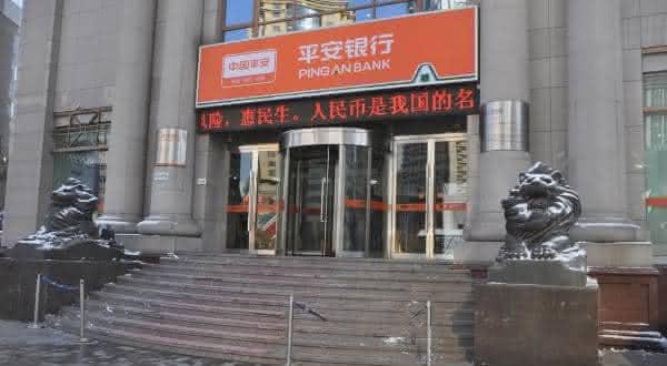 Ping An entre as maiores empresas de seguros do mundo