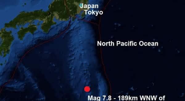 Terremoto japones entre os piores tsunamis da historia