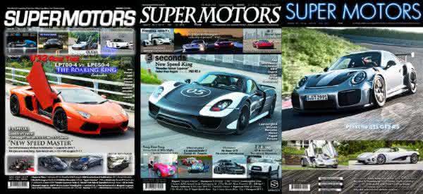 Supermotors entre as revistas mais caras do mundo