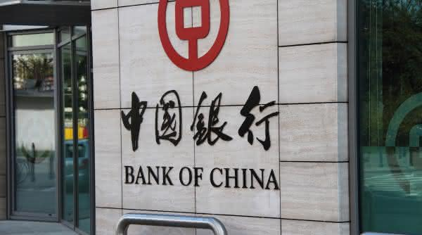 Bank of China entre os maiores bancos do mundo