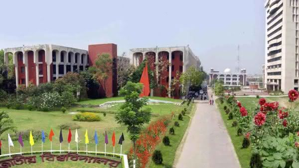 National University Bangladesh entre as maiores universidades do mundo