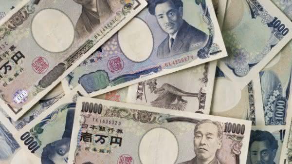 iene japones entre as moedas mais usadas no mundo